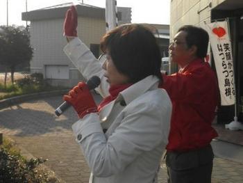 2011.03.28朝の街宣活動