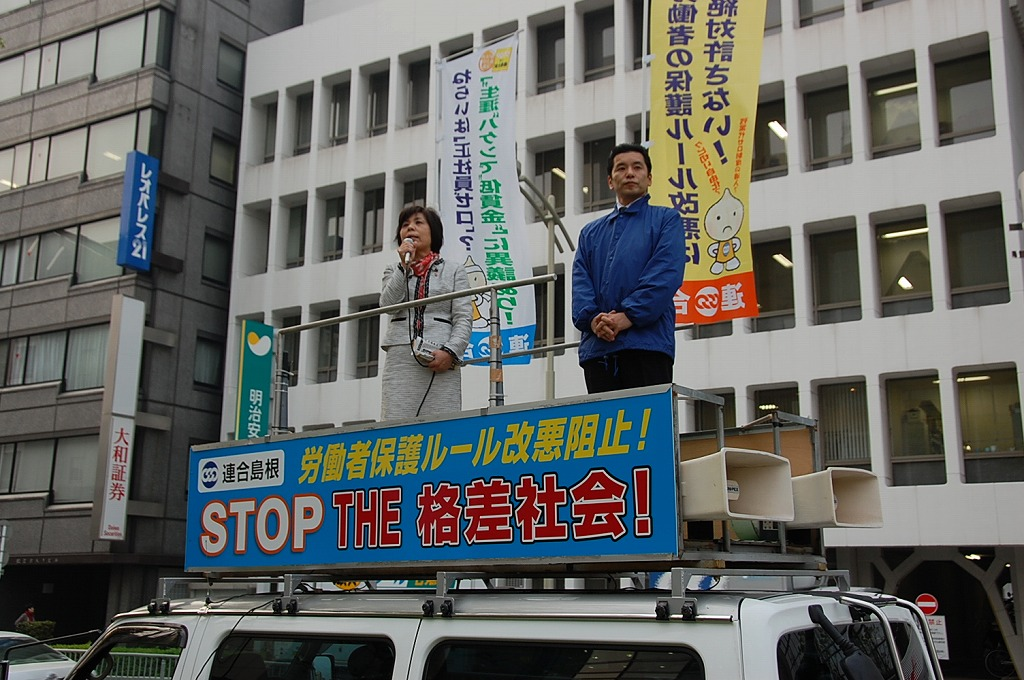 2014.4.16 松江駅前で街宣活動