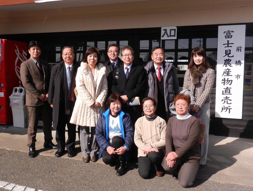 2018.1.30 民主県民クラブで関東地方へ調査