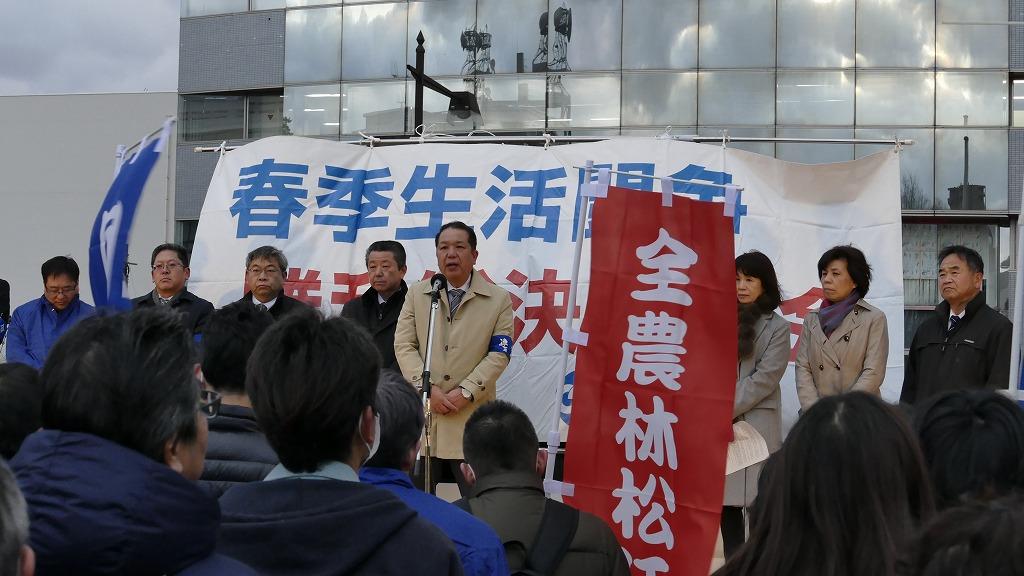 2018.3.16 県庁前庭で連合島根春闘総決起集会