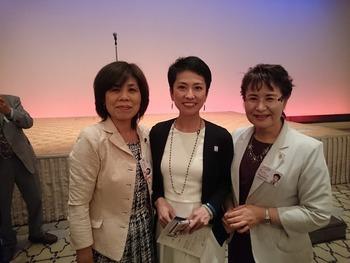 2017.5.8 民進党自治体議員フォーラム